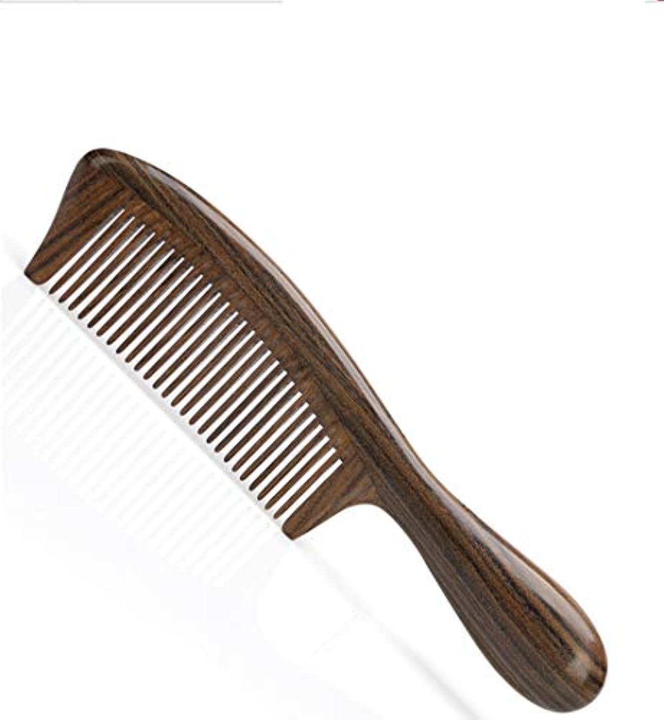 馬力機関いらいらさせる新しい携帯用小型帯電防止短い髪、巻き毛の広い歯の櫛黒檀 ヘアケア (色 : ブラウン)