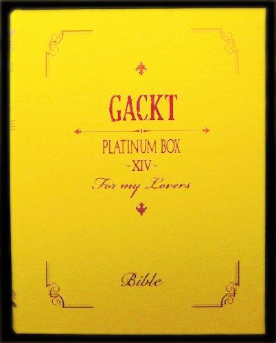 PLATINUM BOX ~XIV~ [DVD]