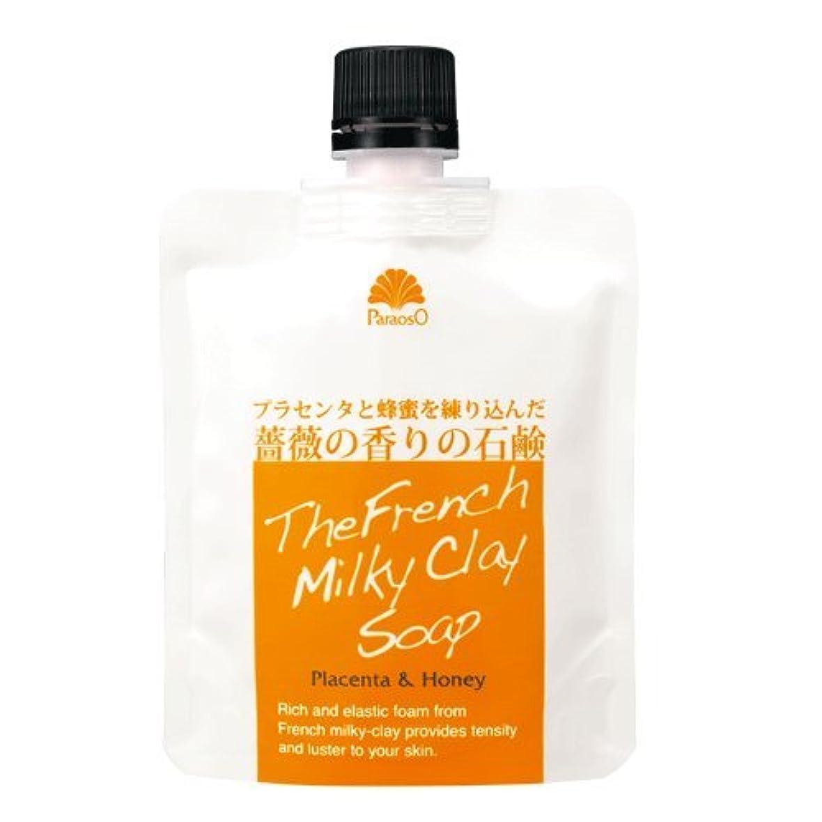 耐えられるプロットモーテルプラセンタと蜂蜜を練り込んだ薔薇の香りの生石鹸 パラオソフレンチクレイソープ 1個