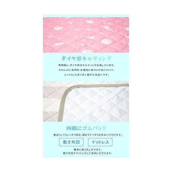 ダブルサイズ 接触冷感 敷きパッド「シェル・ボ...の紹介画像6