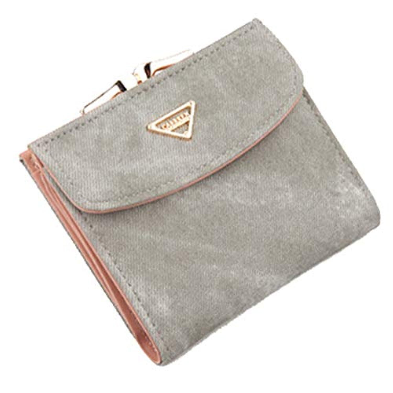 [QIFENGDIANZI]二つ折り財布 レディース 無地 かわいい ミニ財布 がま口 大容量 小銭入れ カードケース 携帯便利 女性用 プレゼント おしゃれ 小型 軽量 仕切り 11 * 9.5 * 2.5CM
