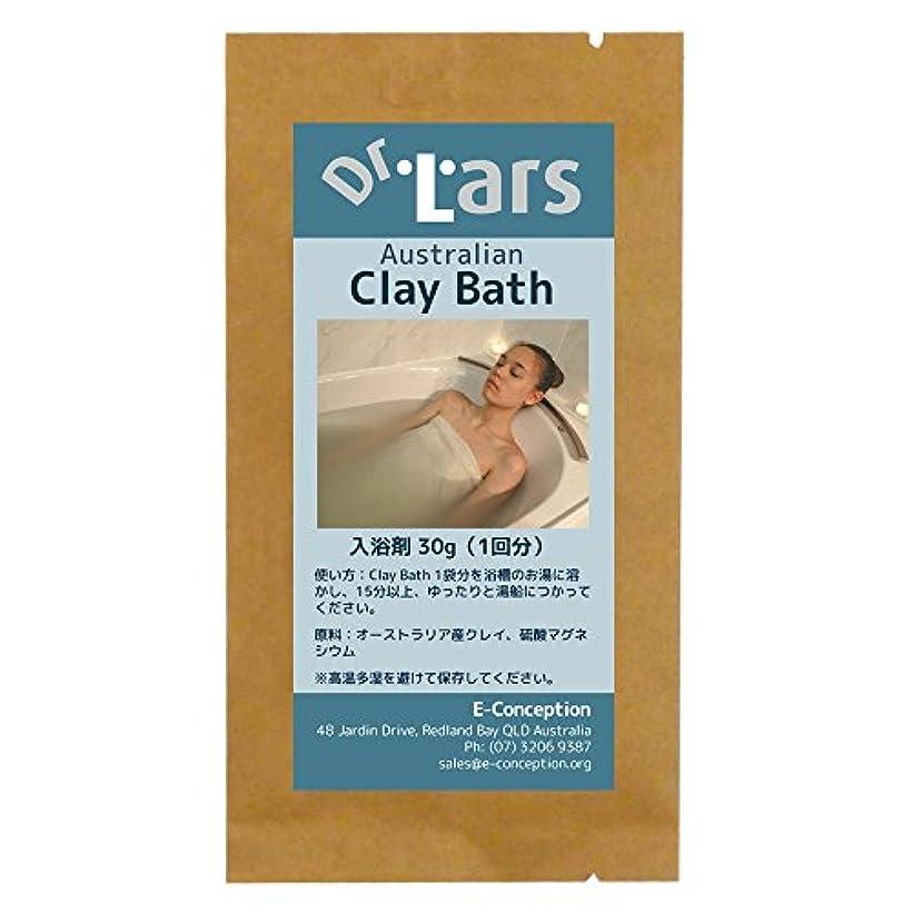 一致する比較的対立Dr. Lars 入浴剤 [海外直送品] (30g)
