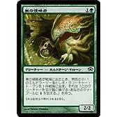 マジック:ザ・ギャザリング 【巣の侵略者/Nest Invader】【コモン】 PLC12-069-C ≪プレインチェイス2012≫