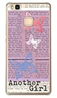 SECOND SKIN Hal Ikeda 「Another Girl パープル」 / for HUAWEI P9 lite VNS-L22・P9 lite PREMIUM VNS-L52/MVNOスマホ(SIMフリー端末) MHWP9L-PCCL-207-Y787