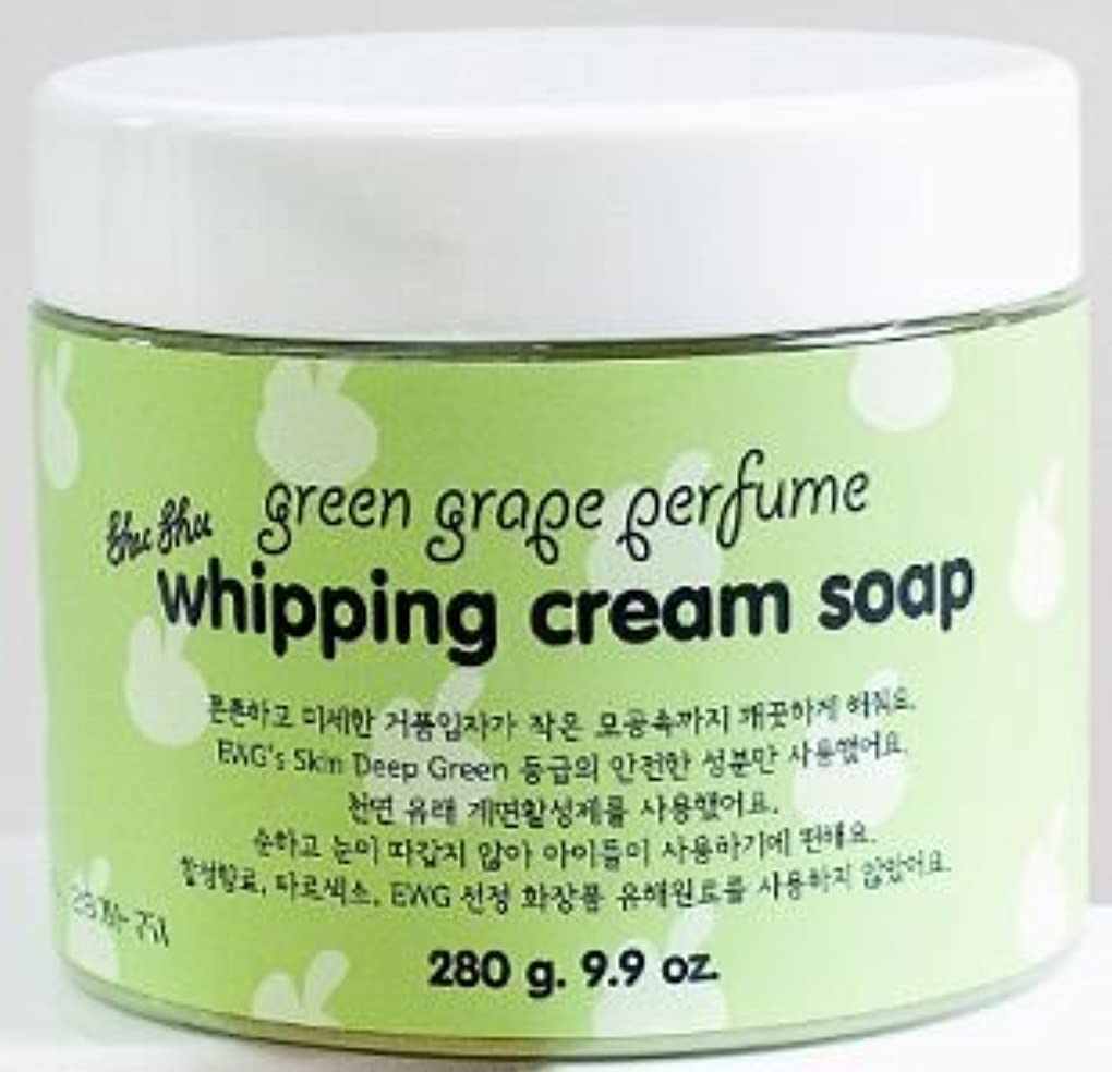 細い発明言い換えるとKDシュシュ ホイップ クリーム ソープ (Green Grape perfume)