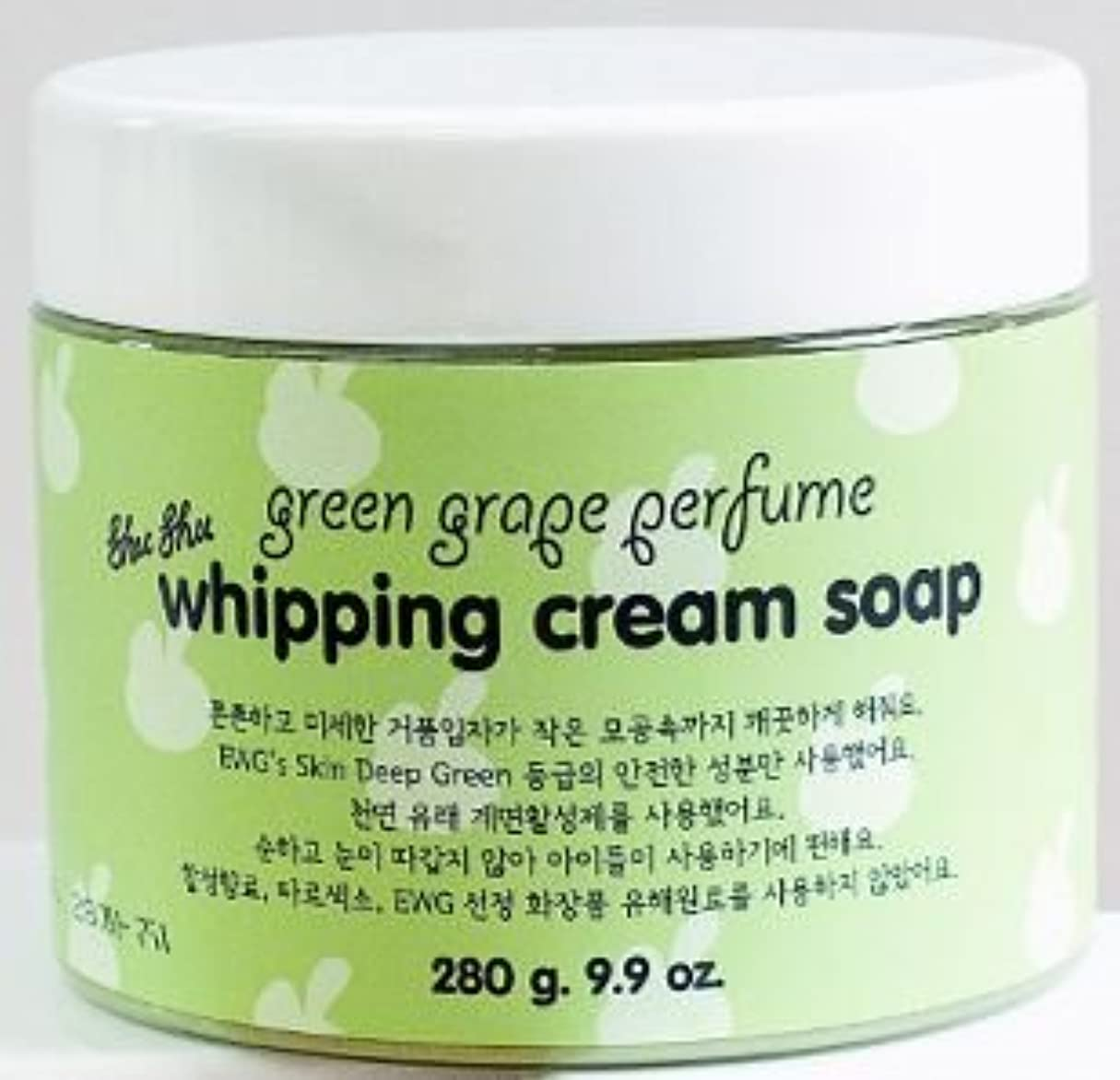 KDシュシュ ホイップ クリーム ソープ (Green Grape perfume)