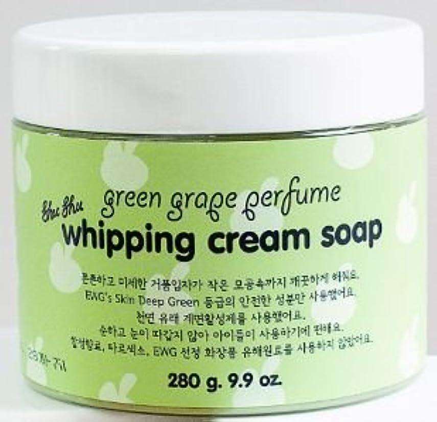 望まない改革飢KDシュシュ ホイップ クリーム ソープ (Green Grape perfume)