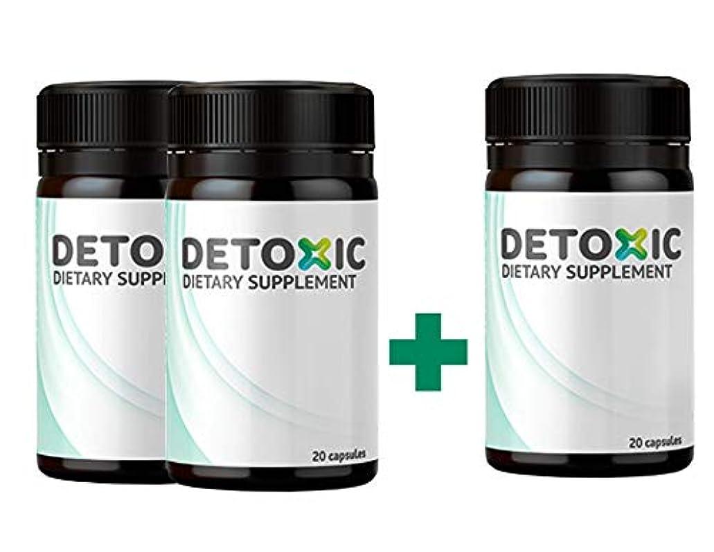 用心する特徴けん引Detoxic 2+1 Gratis Water Bottle
