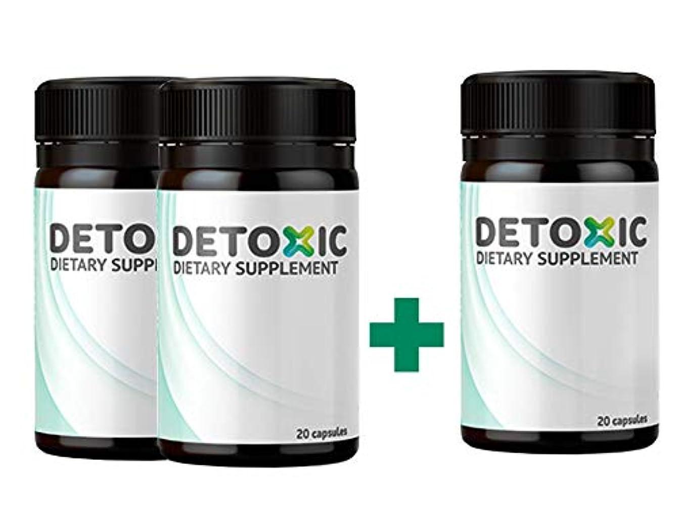 腹痛しおれた口径Detoxic 2+1 Gratis Water Bottle
