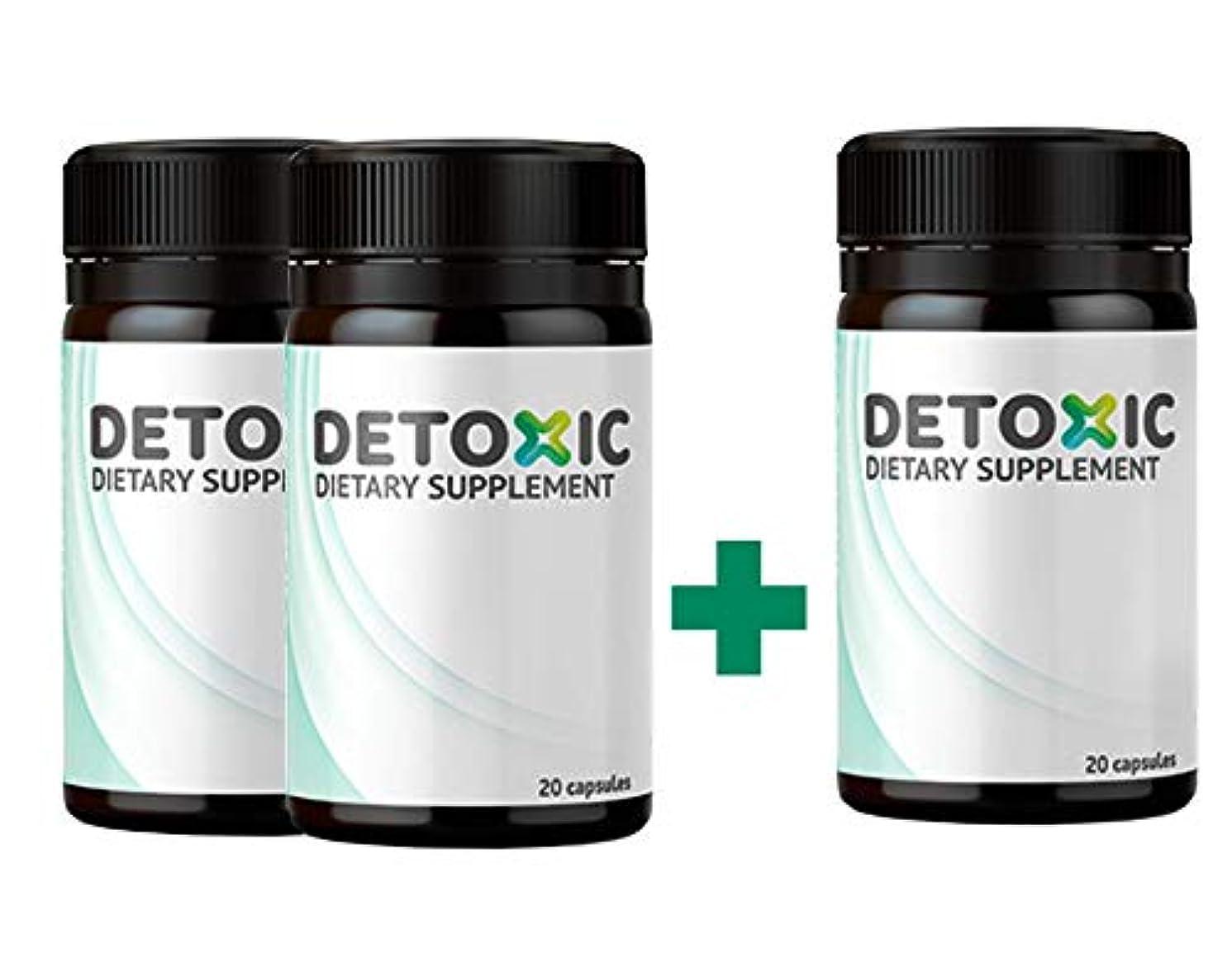 広範囲に日常的に交響曲Detoxic 2+1 Gratis Water Bottle