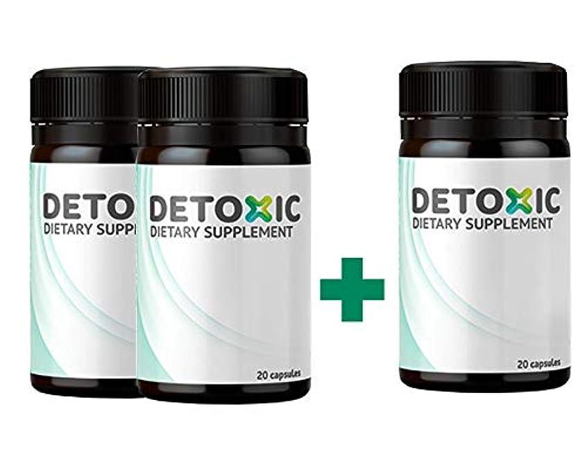 感じ電気の常習者Detoxic 2+1 Gratis Water Bottle