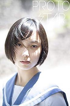[加藤小夏]のPROTO STAR 加藤小夏 vol.3