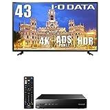 【テレビチューナーセット】I-O DATA 4K モニター 43インチ 4K(60Hz) PS4 Pro HDR ADS HDMI×3 DP×1 リモコン付 3年保証 土日サポート EX-LD4K432DB