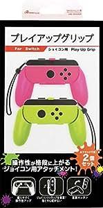 Switchジョイコン用 プレイアップ グリップ(グリーン&ピンク)
