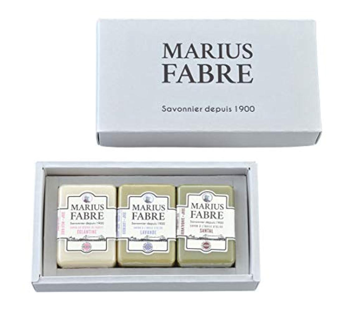 暗くするガラガラささやきサボンドマルセイユ 1900ギフト30S 150g×3種(ワイルドローズ?ラベンダー?サンダルウッド) 石鹸 セット