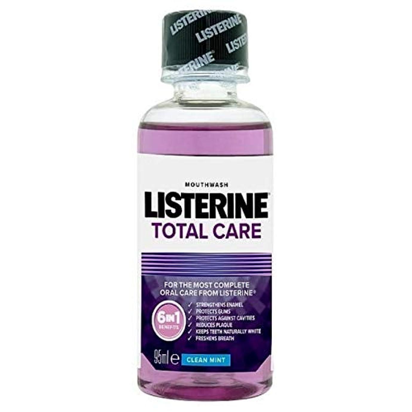 航空便びっくりビット[Listerine ] リステリントータルケアトラベルマウスウォッシュクリーンミント95ミリリットル - Listerine Total Care Travel Mouthwash Clean Mint 95ml [並行輸入品]