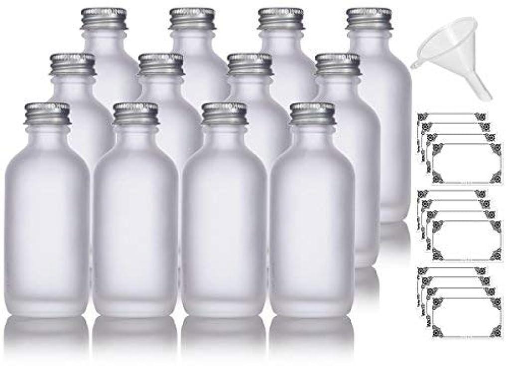 区満了残り2 oz Frosted Clear Glass Boston Round Silver Screw On Cap Bottle (12 pack) + Funnel and Labels for cosmetics,...