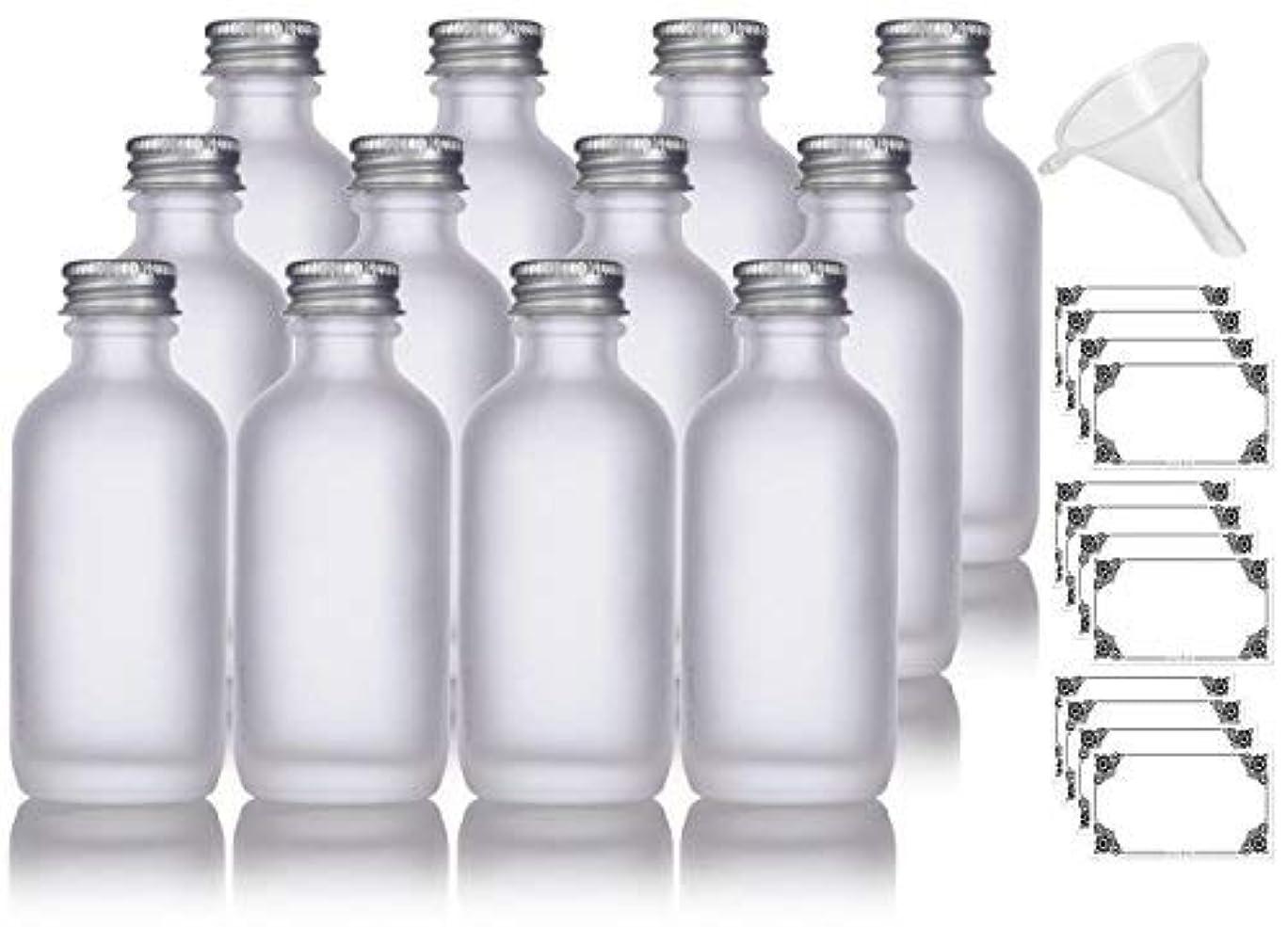 貸すしなやか素晴らしさ2 oz Frosted Clear Glass Boston Round Silver Screw On Cap Bottle (12 pack) + Funnel and Labels for cosmetics,...
