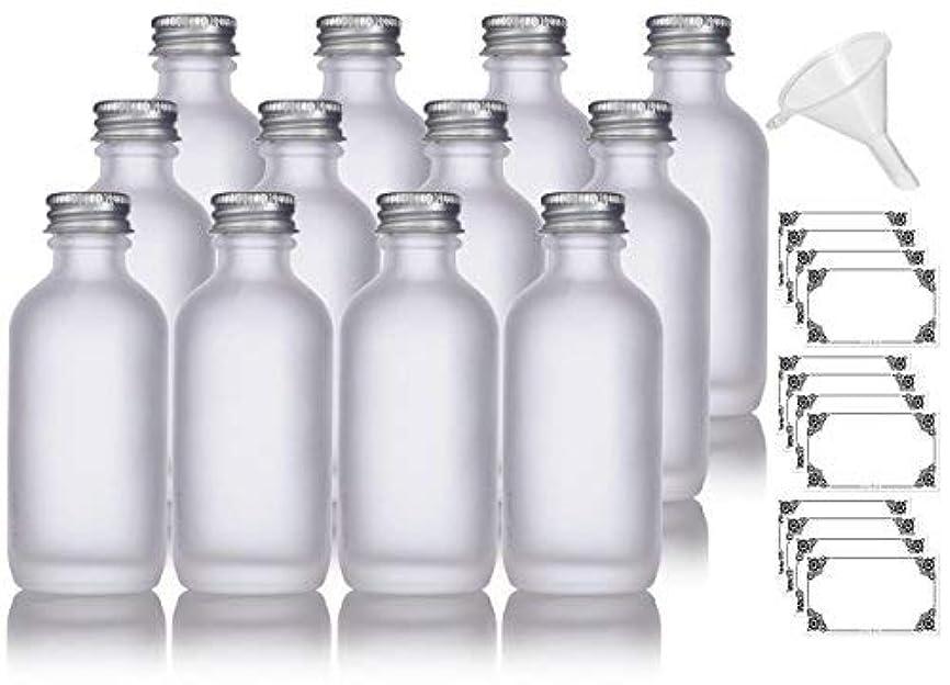 行進低いゴールデン2 oz Frosted Clear Glass Boston Round Silver Screw On Cap Bottle (12 pack) + Funnel and Labels for cosmetics,...