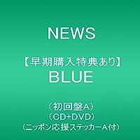 【早期購入特典あり】BLUE(初回盤A)(CD+DVD)(ニッポン応援ステッカーA付)