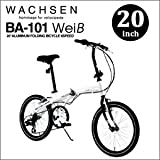 WACHSEN ヴァクセン 20インチ アルミフレーム 折りたたみ自転車6段変速付きWeis(ヴァイス) BA-101 単品 【1点】