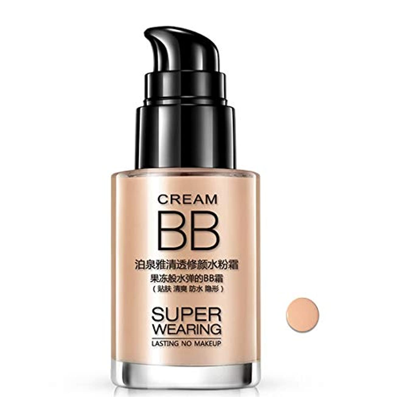 Symboat 30ml BBクリーム メイクアップベース 美白 保湿 オイルコントロール 防水 フェイスリ キッド ファンデーションコンシーラー美容 化粧品 ニキビ跡、クマ、を隠す 健康的な自然な肌色 素肌感