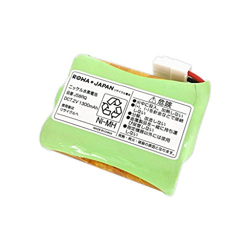 サンヨー 三洋電機 SC-6C13R 6161581273 コードレスクリーナー 掃除機 ニッケル電池 SANYO SC-JX1 JX2 JXE4 互換 【ロワジャパン】
