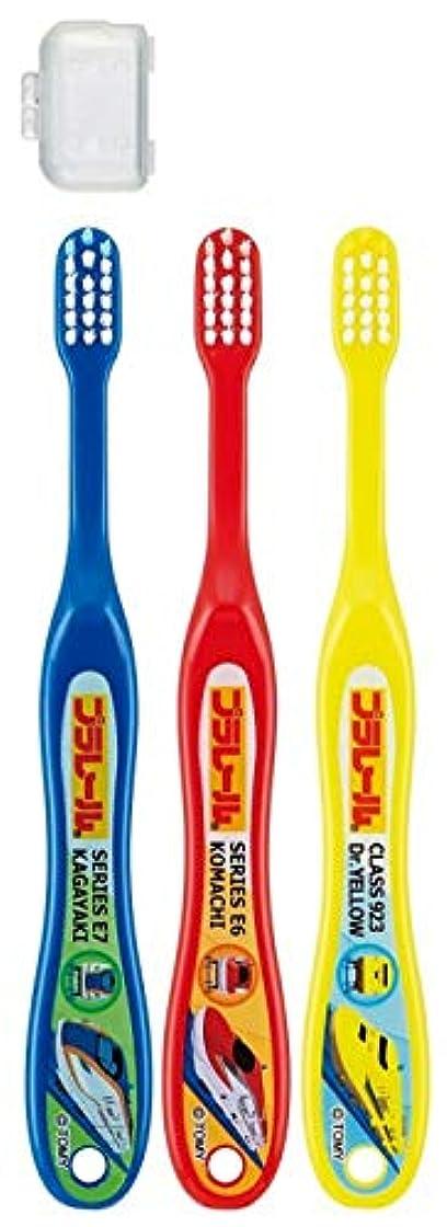 ホットに影響力のある子供歯ブラシ 園児用 キャップ付き 3本セット カーズ トイストーリー プラレール ディズニー ピクサー fo-shb02(プラレール)