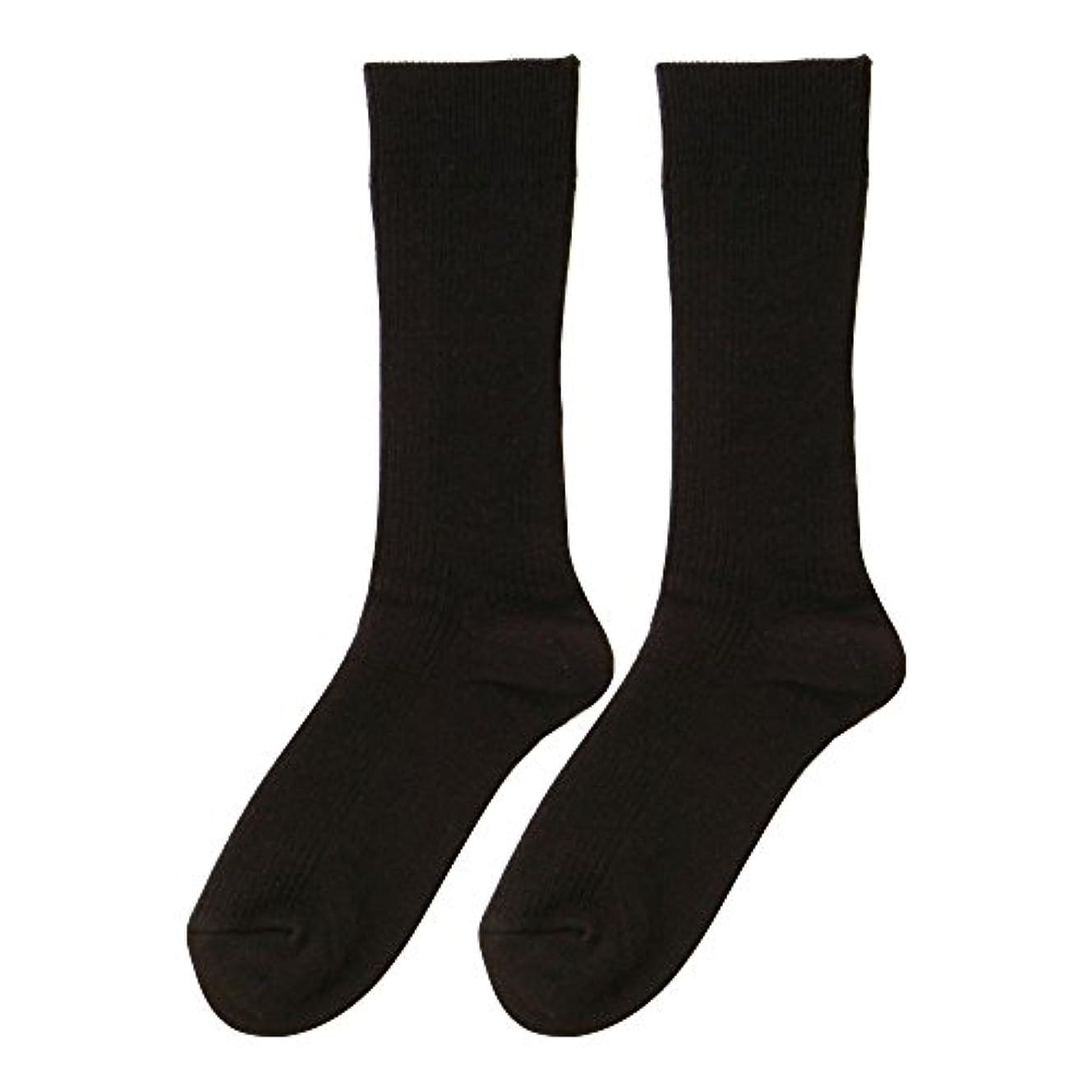 暴露する運ぶペンスひだまり ダブルソックス 紳士用 靴下[24~26cm] クロ