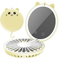 照明を持った旅行化粧鏡 首掛け 手持ち 携帯扇風機 女優ミラー LEDライト USB充電 2段階風力調節 3段階光度を調節 小型 LED 手鏡 化粧品用 キャンプ 個人の用途と旅行(レッド)