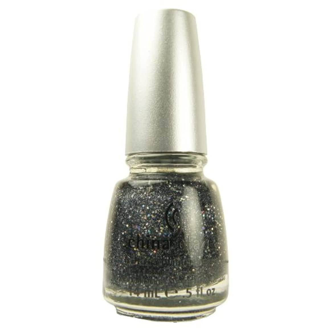 ロールトラブル無秩序CHINA GLAZE Glitter Nail Lacquer with Nail Hardner - Some Like It Haute (並行輸入品)