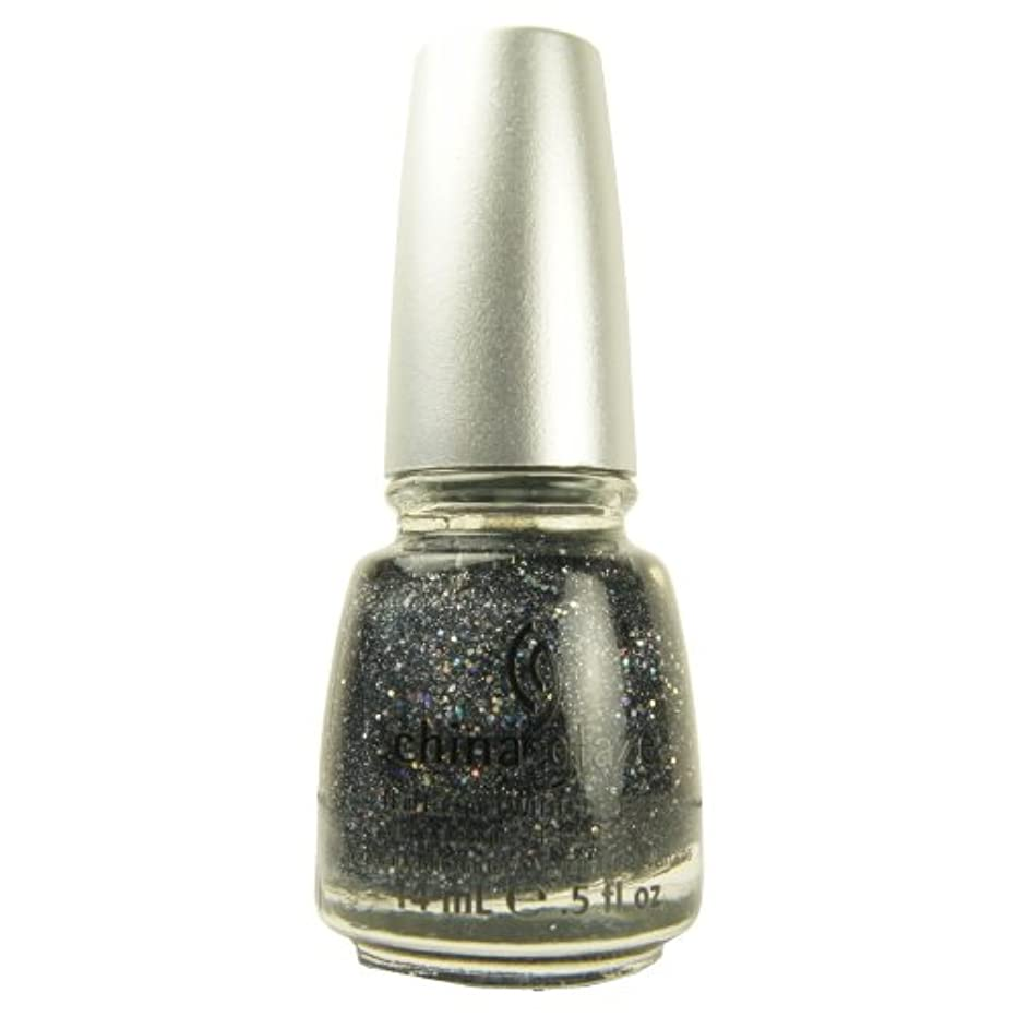 同情指紋通行料金CHINA GLAZE Glitter Nail Lacquer with Nail Hardner - Some Like It Haute (並行輸入品)