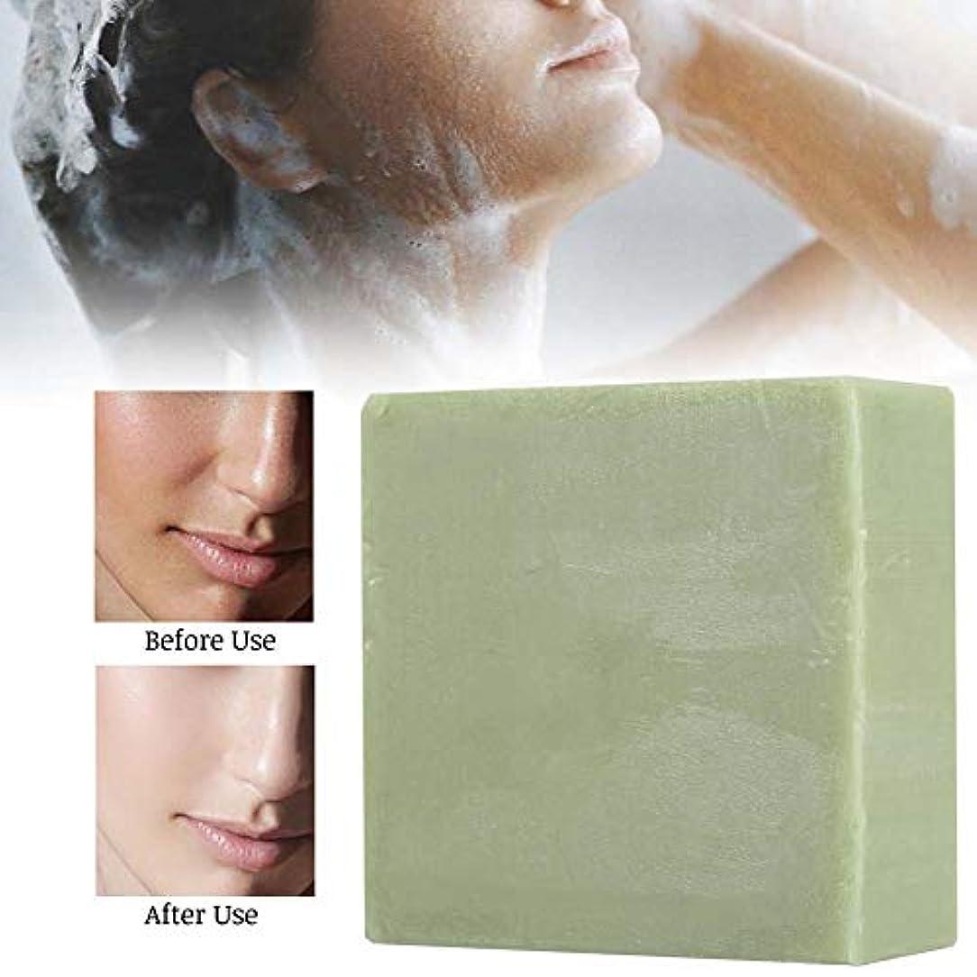 延ばす論理的エイリアン手作り石鹸 ハンドメイドグリーンクレイソープ フェイシャルクリーニング 保湿フェイシャルケア バスエッセンシャルオイルソープ