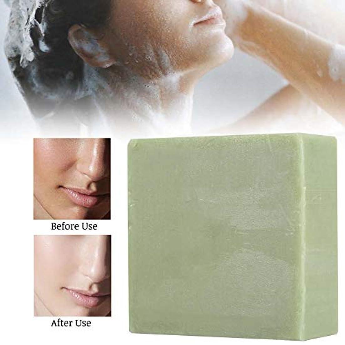 均等にガイド不良品手作り石鹸 ハンドメイドグリーンクレイソープ フェイシャルクリーニング 保湿フェイシャルケア バスエッセンシャルオイルソープ
