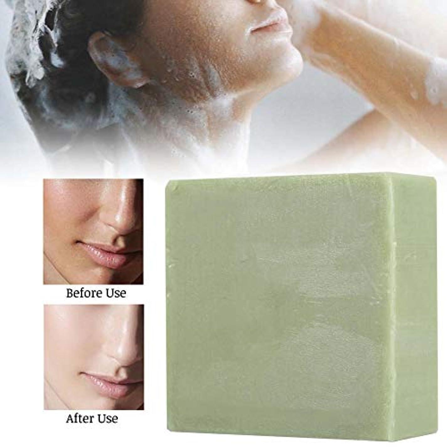 治療廃止グループ手作り石鹸 ハンドメイドグリーンクレイソープ フェイシャルクリーニング 保湿フェイシャルケア バスエッセンシャルオイルソープ