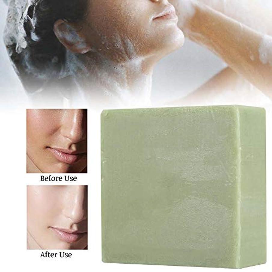 騙す滑り台致命的手作り石鹸 ハンドメイドグリーンクレイソープ フェイシャルクリーニング 保湿フェイシャルケア バスエッセンシャルオイルソープ