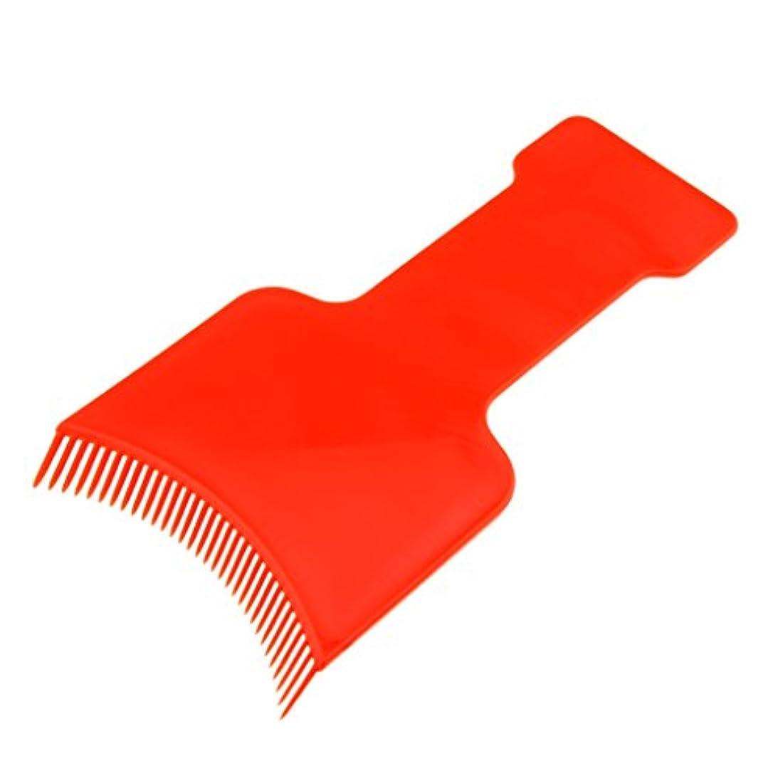 実装する後退する芸術的ヘアカラーボード ヘアダイコーム ヘアダイブラシ 染色櫛 プレート ヘアサロン 用品