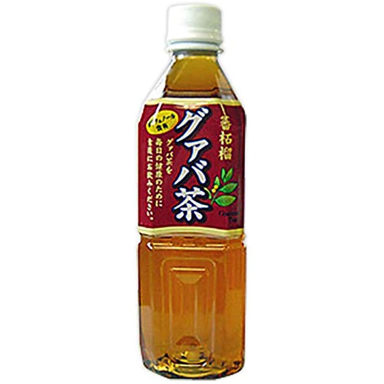 監査パレードゲインセイグァバ茶