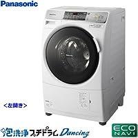 パナソニック 7.0kg ドラム式洗濯乾燥機【左開き】クリスタルホワイトPanasonic プチドラム エコナビ NA-VD130L-W