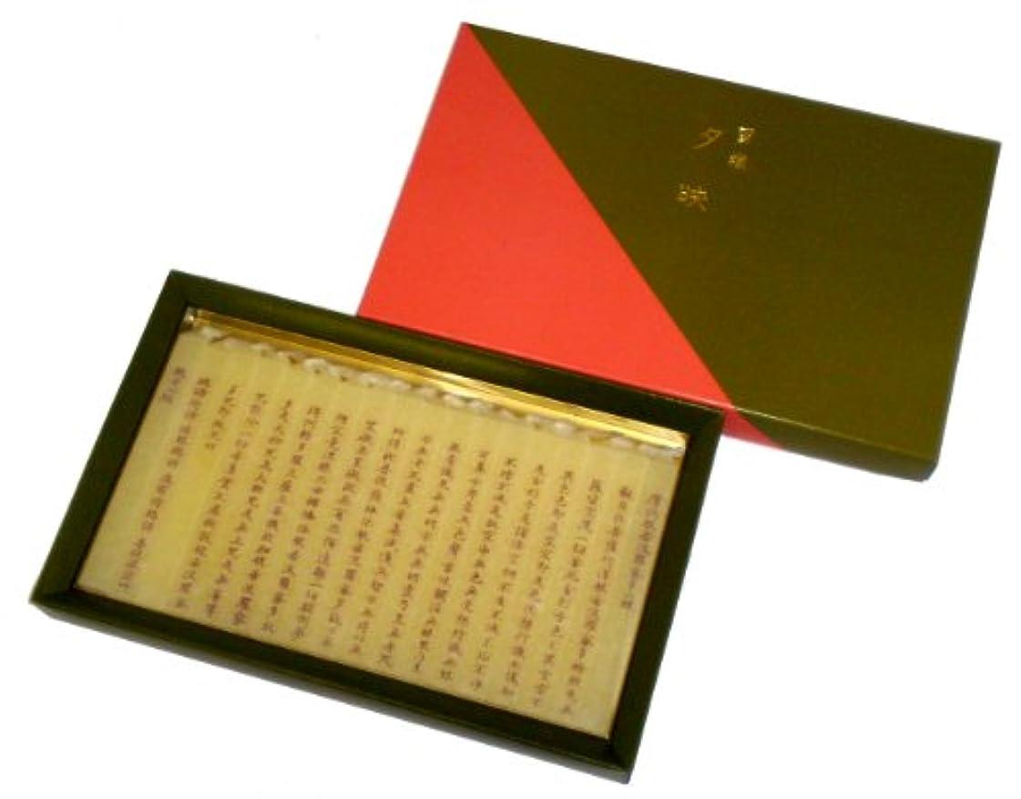 鳥居のローソク 蜜蝋夕映 心経 18本入 紙箱 #100758