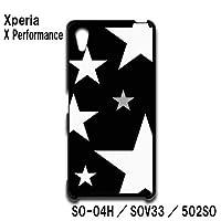 Xperia X Performance SO-04H/SOV33/502SO スマホケース カバー 星柄 ip-114
