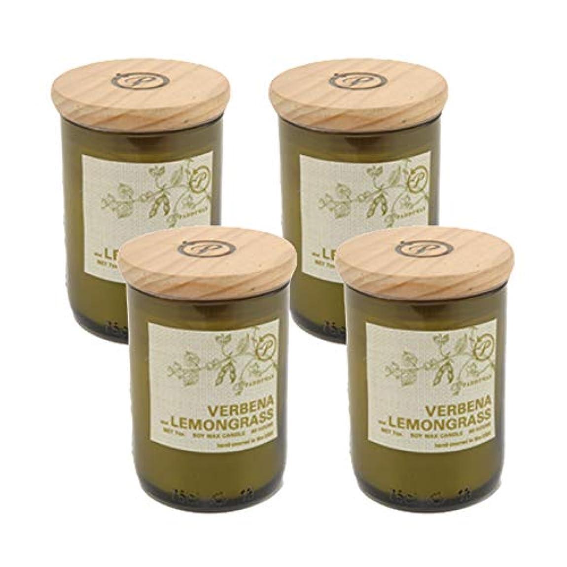 払い戻しペルソナ記録Paddywax EcoグリーンリサイクルガラスCandle、Verbena &レモングラス