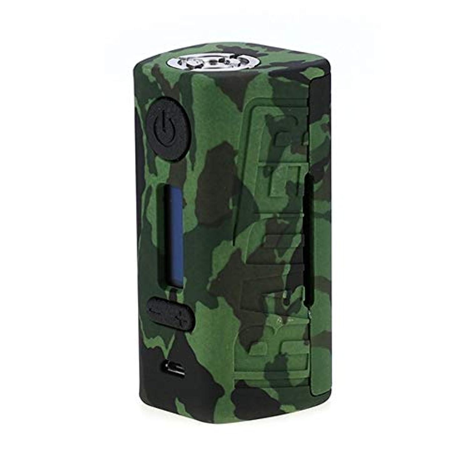 お世話になった国際奴隷正規品 Hugo Vapor Boxer Rader V2 211W Box MOD 電子タバコ あいこす本体セット電子タバコ かっこいい (カモ)