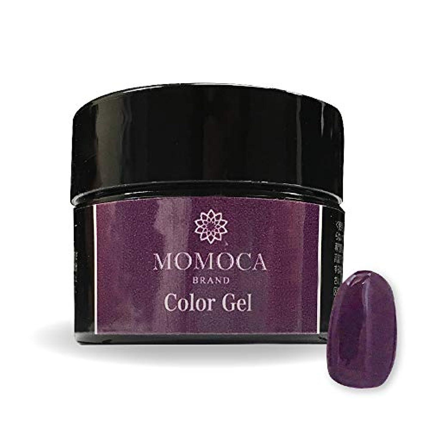 異常なヒロイン主にMOMOCA モモカ ジェルネイル サロン品質 高発色 長持ち プロ仕様 ネイルサロン ネイリスト (508M Pure purple ピュアパープル)