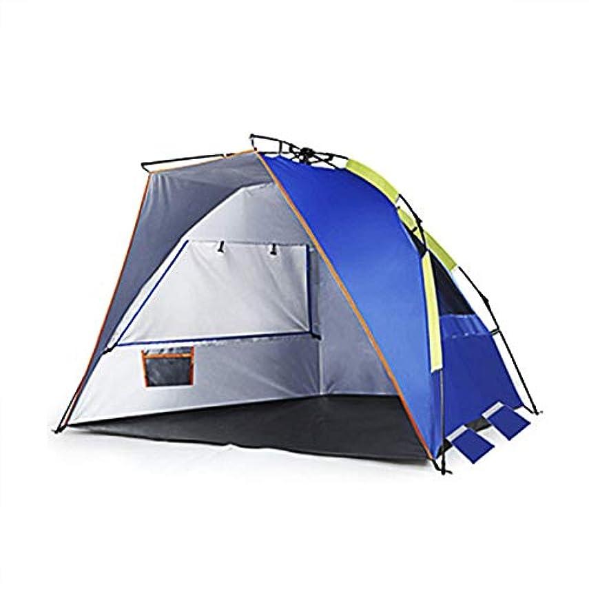 ダイエットワーム備品新しい自動野生の釣りテント無料オープンスピードビーチテント屋外キャンプキャンプビーチテントを構築する