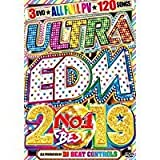 平成30年間の歴史的ベスト盤 ALLフルPV 4枚組 151曲2019年最新 平成30年間のヒット曲全部入り ALLフルPV 4枚組 151曲 洋楽DVD 30 Years 2019~1989 Best Hits Best - DJ Beat Controls 4DVD 国内盤 DVD 画像