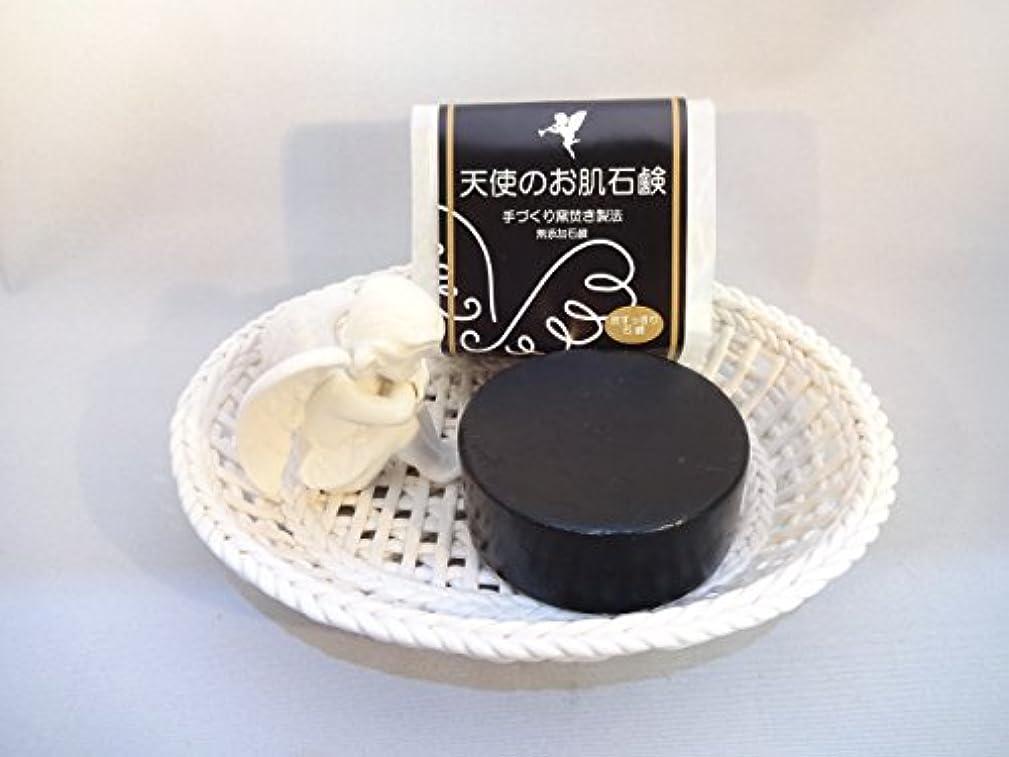 肌エンドテーブルフォーカス天使のお肌石鹸 「炭すっきり石鹸」 100g