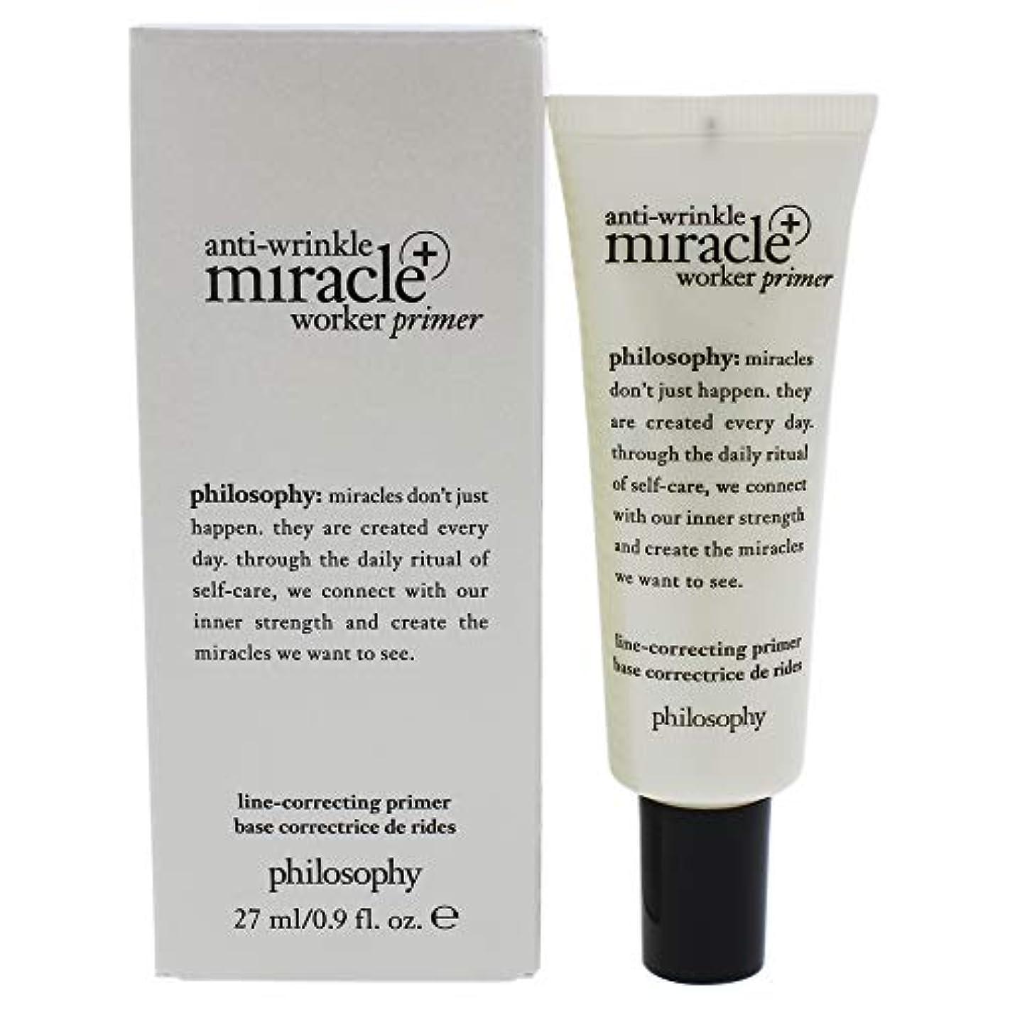偽ジャングル好きであるフィロソフィー Anti-Wrinkle Miracle Worker Primer+ Line-Correcting Primer 27ml/0.9oz並行輸入品