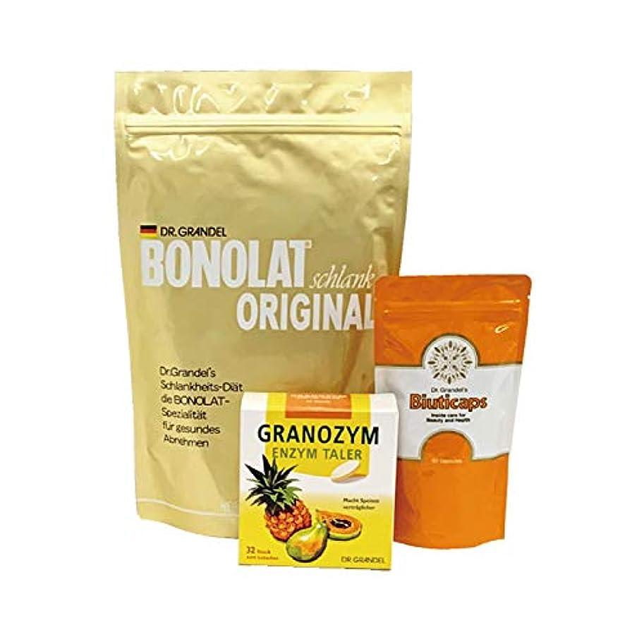 韻類人猿繊維ボノラート600g(30g×20杯分) & ビューティキャップ(60粒)& グラノザイムセット(32粒)無添加 乳プロテイン 酵素タブレット