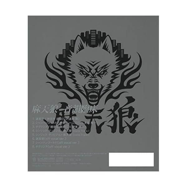 「ヒプノシスマイク -Division Rap...の紹介画像2